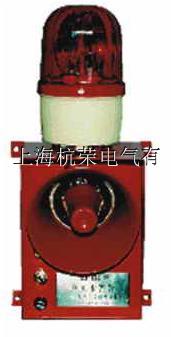 供应声光报警器 TBJ-100