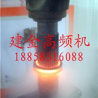 浙江高频加热设备厂