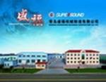 青岛盛福机械制造有限公司