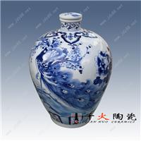 供应陶瓷酒具,收藏酒具,婚庆纪念酒具,自动酒具,酒坛图片价格