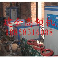 供应浙江最好的高频加热设备
