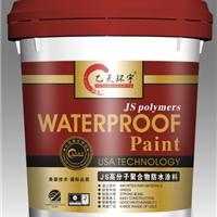 高聚合物防水十大品牌乙天环宇防水材料全国招商
