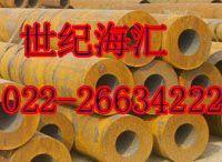 天津市世纪海汇钢材销售有限公司