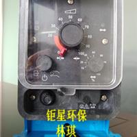 工业酸度计 电磁驱动泵LPB3计量泵 帕斯菲达 钜星环保设备