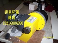 Better PT-05机械隔膜泵 加药设备 钜星环保设备