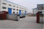 郑州金洋机械有限公司