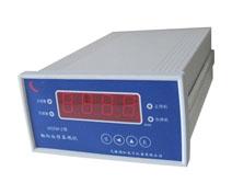 供应无锡RDCZ-2胀差监视仪