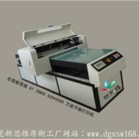 供应皮革喷墨机,皮革印花机