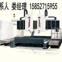 供应沈阳立式加工型号: VMC1300B(BT40)