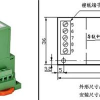 供应功率因数电量隔离变送器