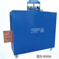 供应高频脉冲整流器