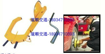 南宁汽车车轮锁轮胎锁吸盘式车轮锁款式