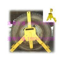 晋城精钢车轮锁  车轮锁行情  车轮锁供应商 车轮锁厂家