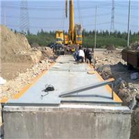 供应安徽20吨模拟式汽车衡