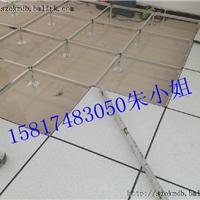 专业抗静电活动地板生产商|沈飞防静电地板|深圳沈飞专业生产