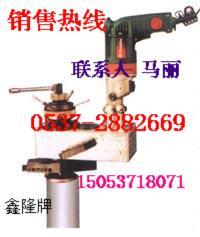 供应坡口机 电动坡口机 电动坡口机型号