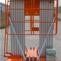 供应12米铝合金升降台