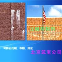 供应板材石材增艳剂、 石塔石材增艳剂