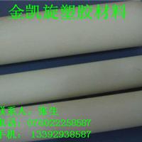 深圳PE棒�v£�w德国材质PE棒�v£�w批发材质材料