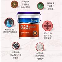 广西宏骏节能环保科技有限公司诚招各代理商(干粉砂浆、防水涂料