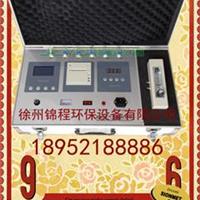 室内甲醛检测  室内环境检测多少钱  杭州甲醛检测
