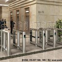 供应北京摆闸式通道闸机