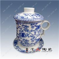 供应景德镇陶瓷茶杯 会议赠品茶杯 马克杯 水杯
