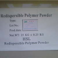 供应 瓷砖勾缝剂专用胶粉 腻子胶粉价格