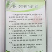 供应铝合金制度框批发