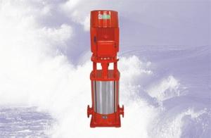供应XBD多级消防泵(图)