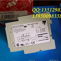 供应瑞士佳乐DAC01CM24时间继电器