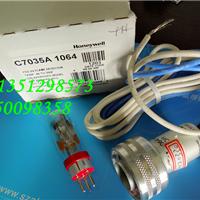 供应C7035A1064,霍尼韦尔小型紫外线火焰监测器
