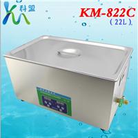 大量供应加工超声波清洗机