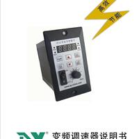 厂家混批400W迷你变频器