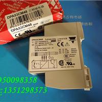 供应DPA53CM48断相相序欠压保护继电器,瑞士佳乐