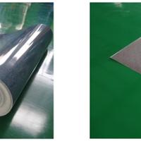 供应环氧树脂地板卷材