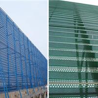供应挡风板厂家|防风网规格|抑尘网