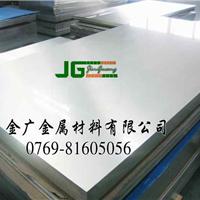 广东东莞-供应316不锈钢拉丝板