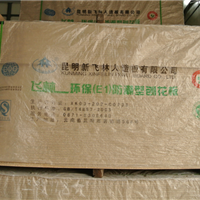 供应新飞林E1级全松木15毫米刨花板