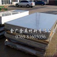 供应原装进口:316不锈钢板