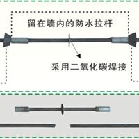 新型节能止水螺杆  三段式止水螺杆  高强丝