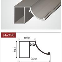 供应晶钢门铝材JJ-750