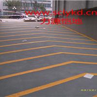 防滑地坪地板