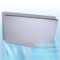 优质微孔硅酸钙板使用温度范围