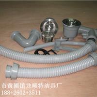 供应龙顺特不锈钢水槽下水器配件