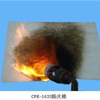 东莞专业供应防火棉,硬质棉,建筑纺织棉,软棉,洗水棉