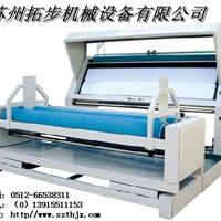 大卷装验布卷布机 拓步机械专业打造