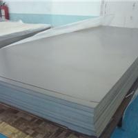 供应钛板,纯钛板,钛合金板