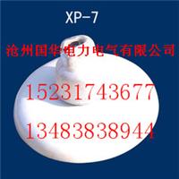 XWP3-100�����;�Ե��