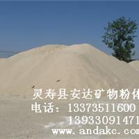 供应建筑石英砂、园艺石英砂、天然岩片